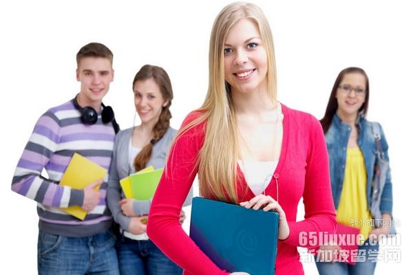 新加坡留学申请是否需要网申