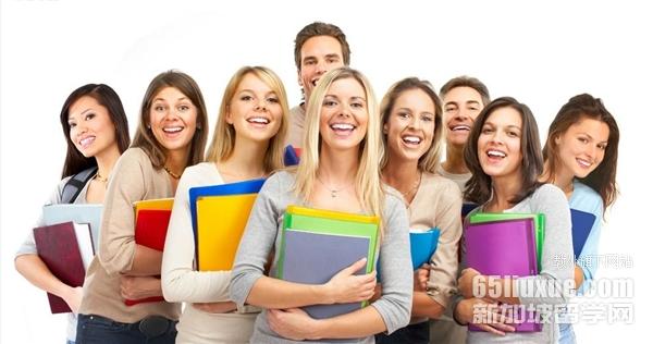 新加坡留学会计专业学费