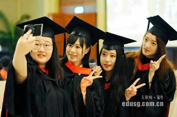 新加坡大学读研究生费用多少钱