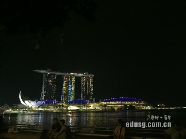 女生去新加坡读研究生