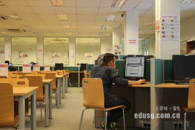 新加坡留学商科专业