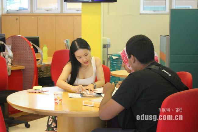 新加坡读研奖学金