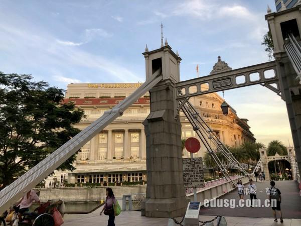 新加坡留学条件及费用