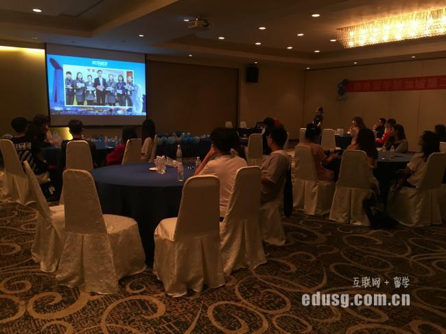 新加坡留学人员回国证明