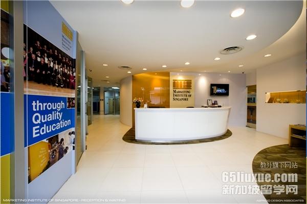 新加坡市场学院的全日制英语预科课程解析