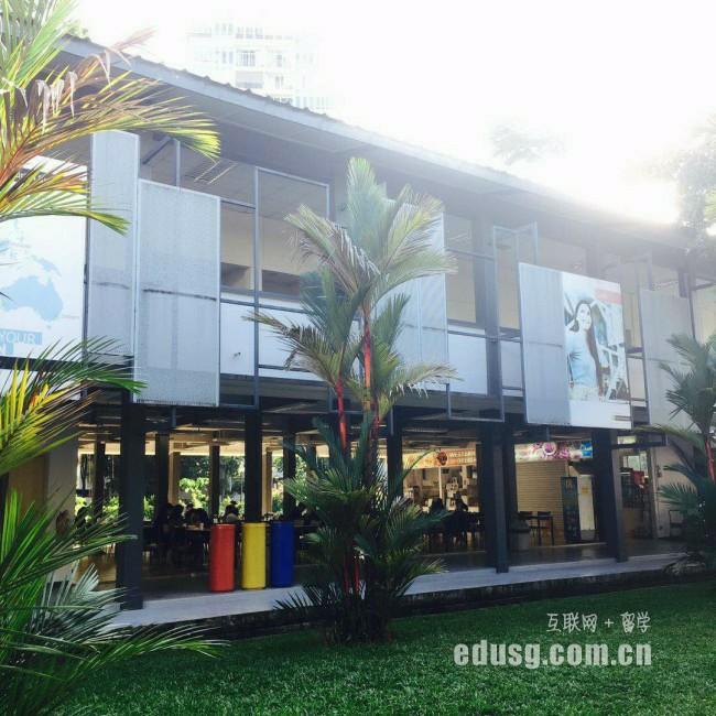diy新加坡留学语言课程