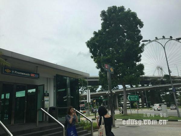报考新加坡大学