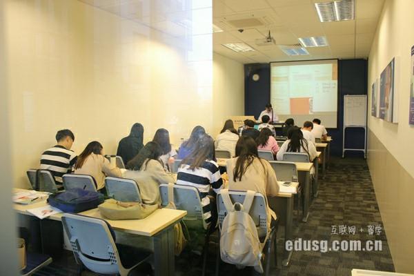 新加坡管理学院信息系统研究生课程