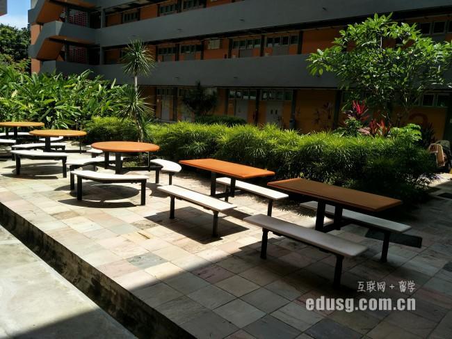 新加坡alevel预备班开学时间