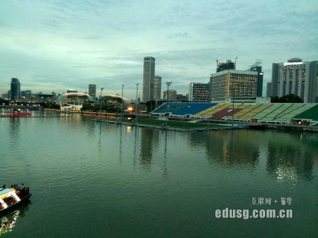 新加坡留学签证材料清单
