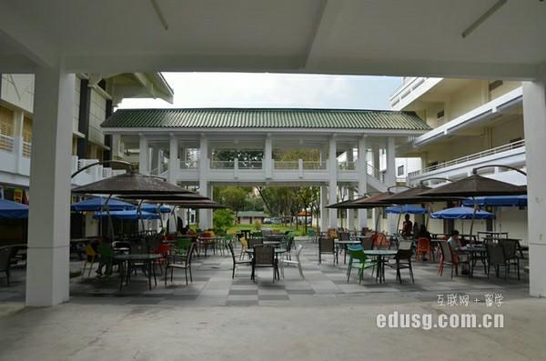 新加坡私立校留学研究生费用