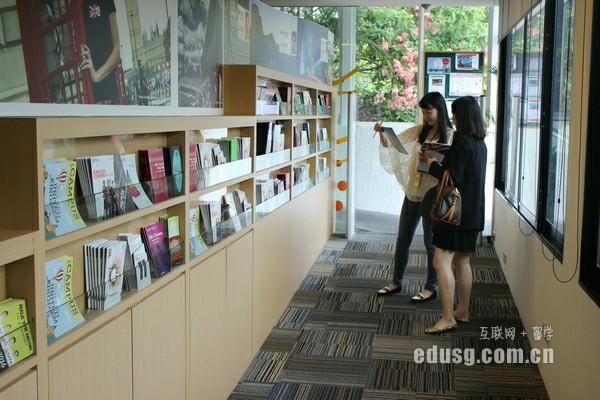 新加坡建筑大学学费