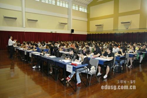 新加坡o水准考试安排