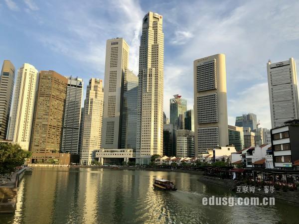 新加坡东亚管理学院Olevel预科学费