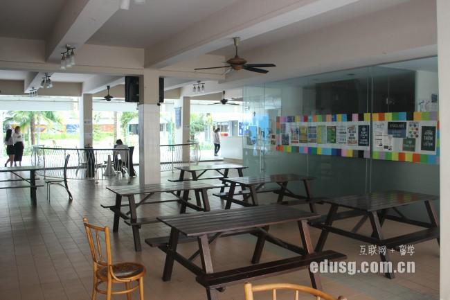 留学新加坡生物专业申请条件