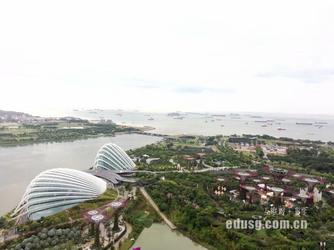 新加坡读英语教育专业学费