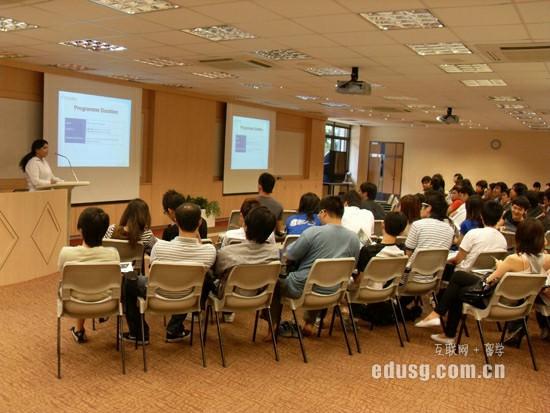 新加坡南洋女子中学留学