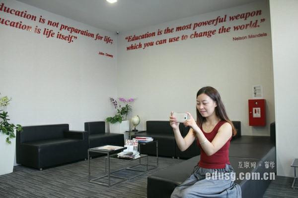 新加坡艺术设计研究生