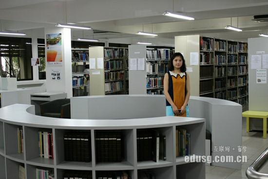 申请新加坡硕士研究生条件