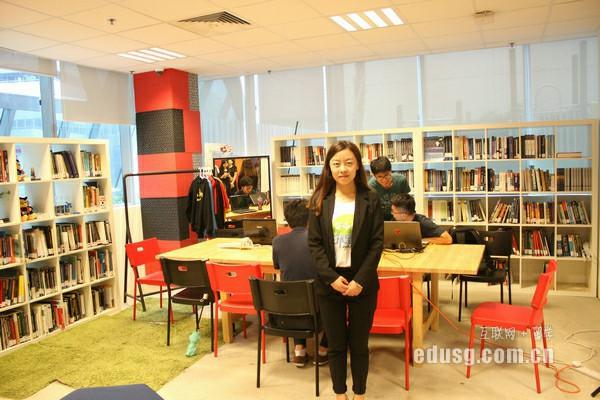 新加坡留学教育研究生学费