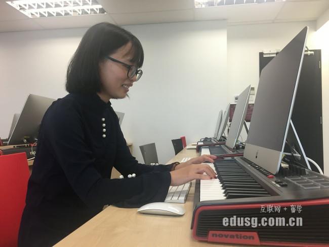 新加坡留学工程专业申请要求