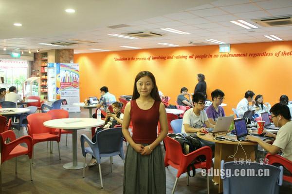 新加坡留学签证需多长时间