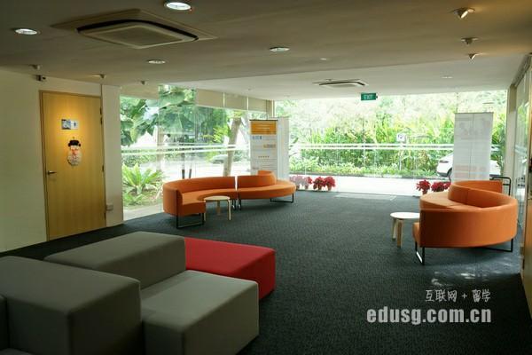 大学去新加坡留学一年费用
