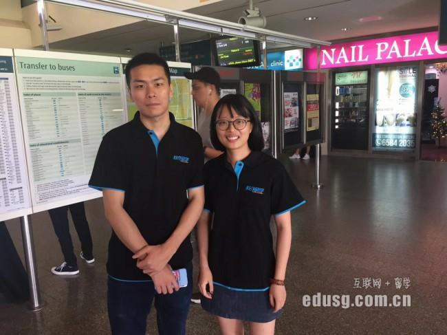 新加坡酒店旅游本科专业留学