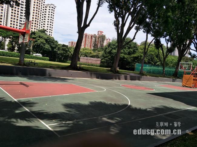 新加坡楷博初等教诲学院