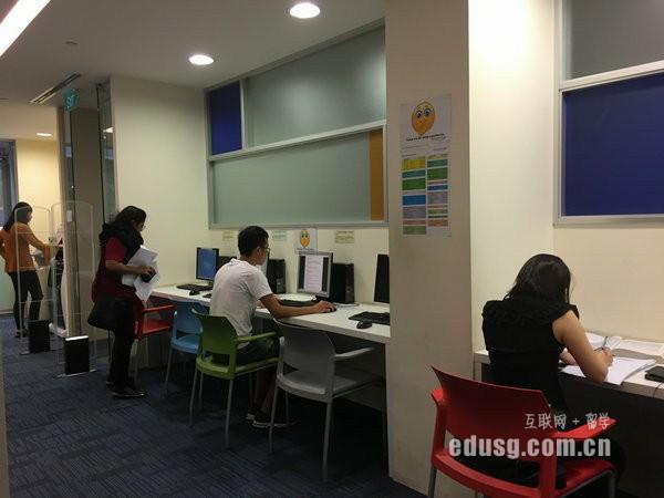 新加坡留学怎样