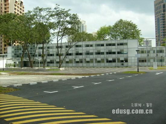 新加坡公立大学