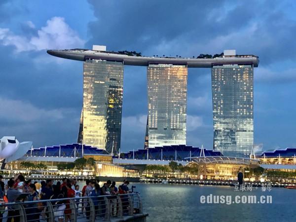 新加坡jcu学费