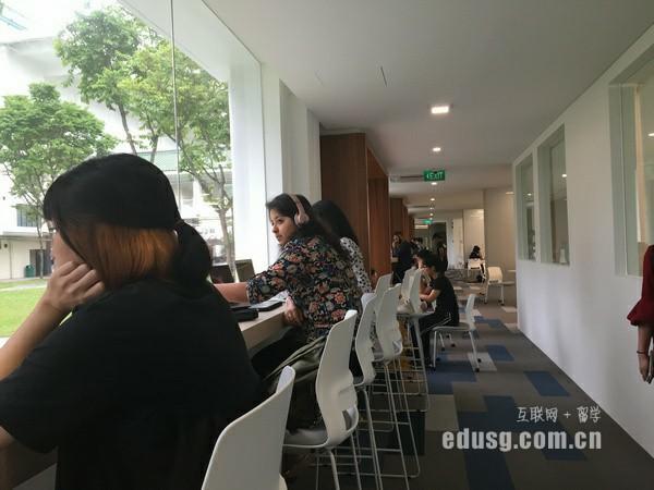 新加坡理工学院学费