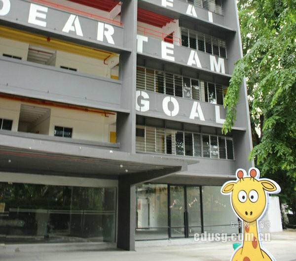新加坡莱佛士初级学院