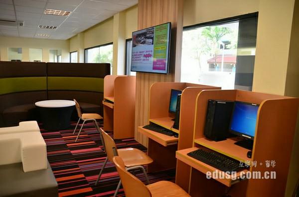 新加坡sim学院入学要求