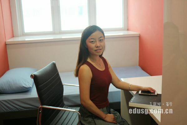 新加坡sim学生宿舍