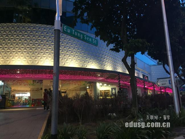 新加坡jcu大学教诲部供认吗