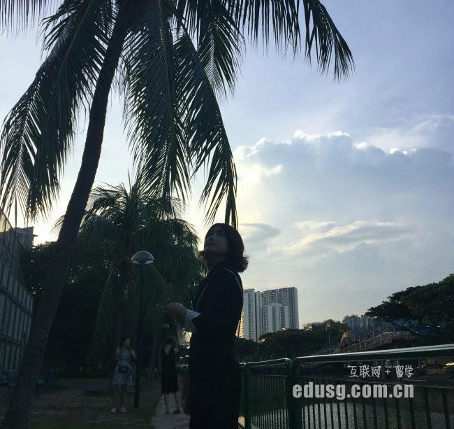 新加坡私立读研几多钱