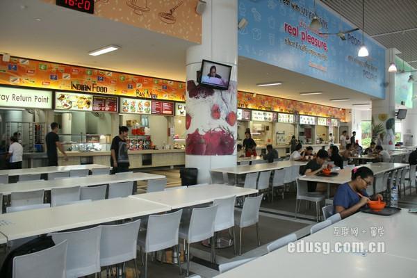 新加坡幼儿园留学用度