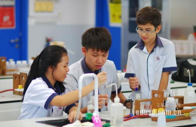 新加坡辅仁国际学校地址