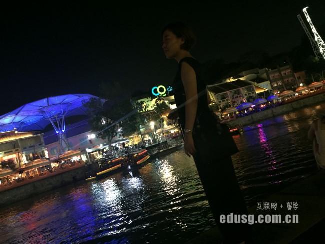 新加坡留学研讨生
