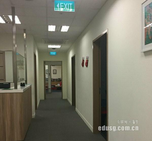 新加坡国际学校hwa