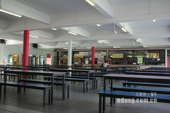 新加坡kaplan学院