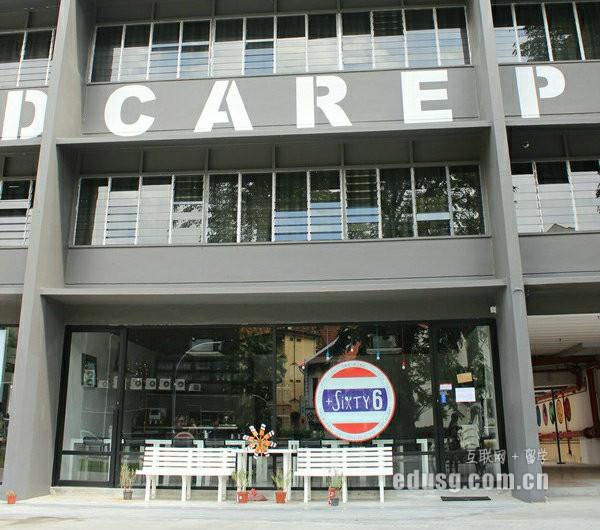 在新加坡读书住哪