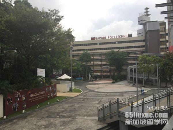 新加坡国立理工学院好申请吗