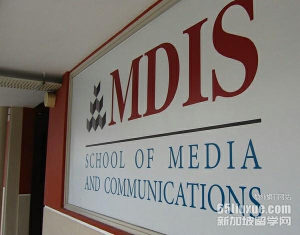 新加坡管理发展学院有哪些专业