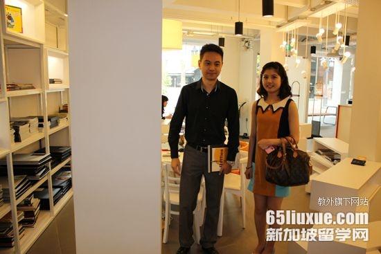 新加坡莱佛士设计学院