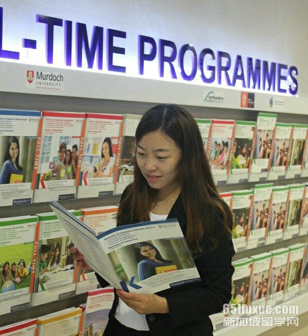 新加坡楷博学院中国承认学历吗
