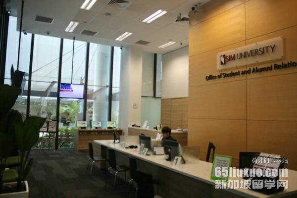 大专生可以报新加坡管理学院哪些专业
