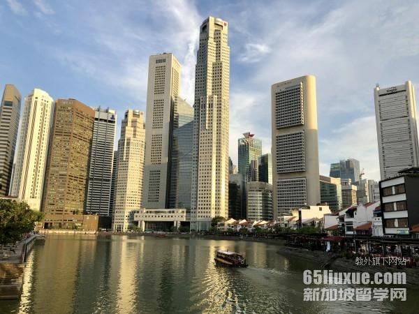 金融专业在新加坡就业前景如何